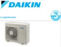 Daikin 2MXS50H